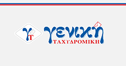 taxydromiki-share1.png